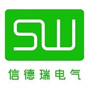 深圳市信德瑞电气科技有限公司