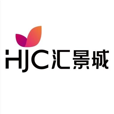 东莞市汇昇商业经营管理有限公司