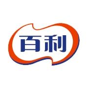 广东百利食品股份有限公司