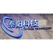 广东泰阳科技有限公司