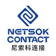 深圳尼索科连接技术有限公司