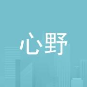 东莞心野机电科技有限公司