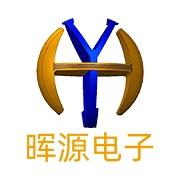 东莞市晖源电子五金科技有限公司