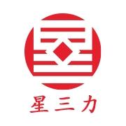 深圳市星三力光电科技有限公司