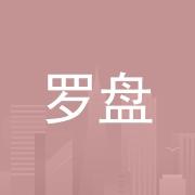 惠州市罗盘玫瑰科技有限公司
