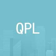 东莞长安品质电子制造有限公司