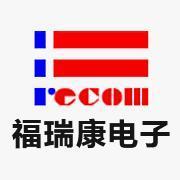 东莞市福瑞康控股有限公司