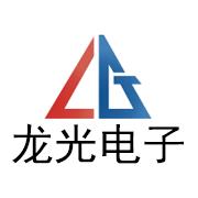 龙光电子集团有限公司