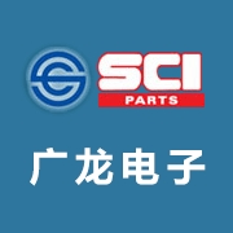 广龙电子部件(惠州)有限公司
