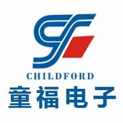 惠州市童福电子制品有限公司
