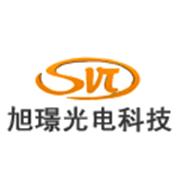 旭璟光电科技(惠州)有限公司