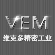 维克多精密工业(深圳)有限公司