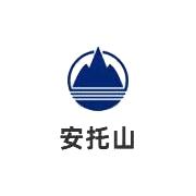 深圳市安托山技术有限公司
