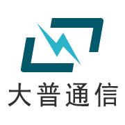 广东大普通信技术有限公司