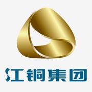 深圳宝兴电线电缆制造有限公司