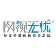 深圳市慧眼视讯电子有限公司