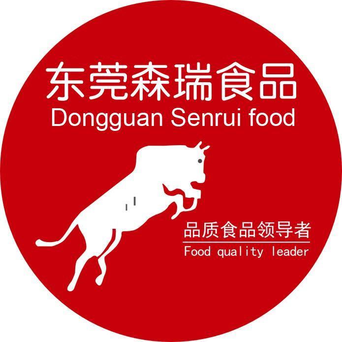 东莞市森瑞食品有限公司