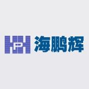 海鹏辉精密工业(深圳)有限公司