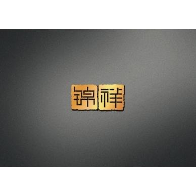 惠州市惠阳锦祥实业有限公司