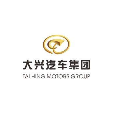 东莞市大兴汽车贸易有限公司