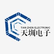 东莞市天圳电子科技有限公司