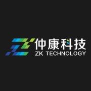 东莞仲康电子科技有限公司
