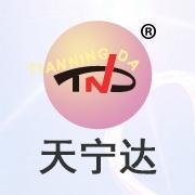 深圳市天宁达胶粘技术有限公司