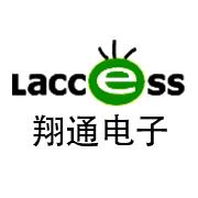 东莞市翔通电子科技有限公司