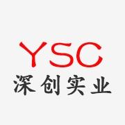 惠州市深创实业有限公司