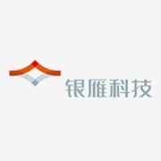 东莞银雁科技服务有限公司