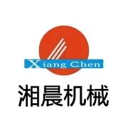 深圳市湘晨机械有限公司