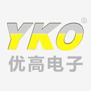 深圳优高电子有限公司
