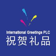惠州祝贺礼品有限公司