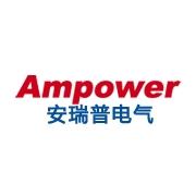 安瑞普电气有限公司