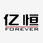 深圳市亿恒工业技术有限公司