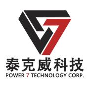 东莞泰克威科技有限公司