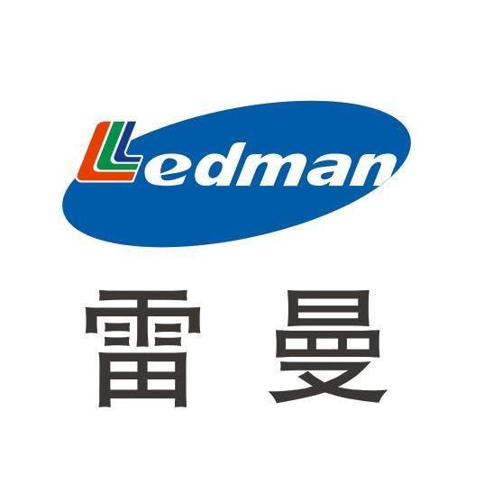 惠州雷曼光电科技有限公司