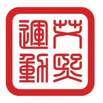 广东艾熙运动器材有限公司