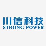 东莞市川信电子科技有限公司