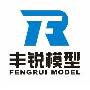 东莞市丰锐模型科技有限公司