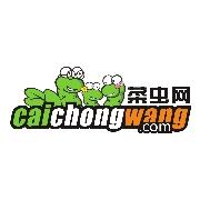 广东菜虫网电子商务有限公司
