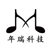 东莞市年瑞电子科技有限公司