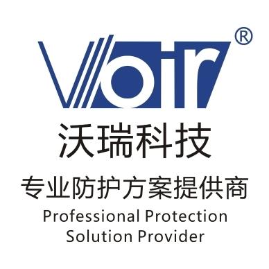 惠州市沃瑞科技有限公司