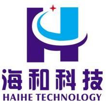 深圳市海和科技股份有限公司