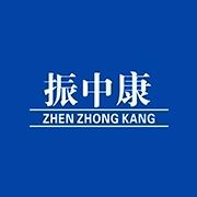 东莞市振中康精密传动科技有限公司