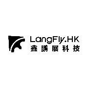 深圳市鑫鹏展科技有限公司