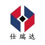 深圳市仕瑞达自动化设备有限公司
