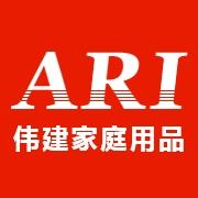 伟建家庭用品(惠州)有限公司