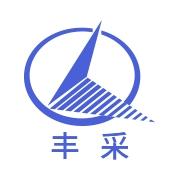惠州丰采贵金属制造有限公司