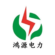 湖南鸿源电力建设有限公司广东分公司